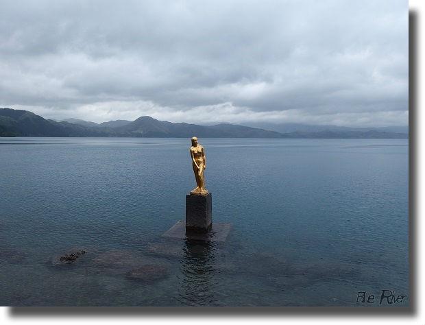 田沢湖の乙女の像