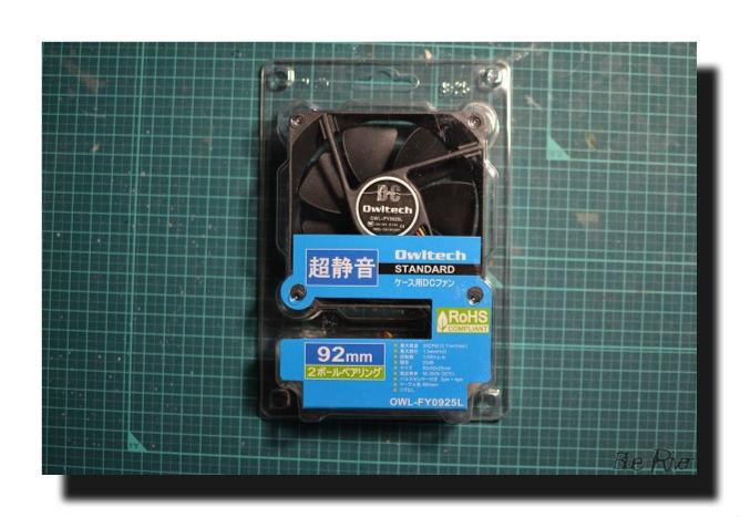 92mmケース用PCファン
